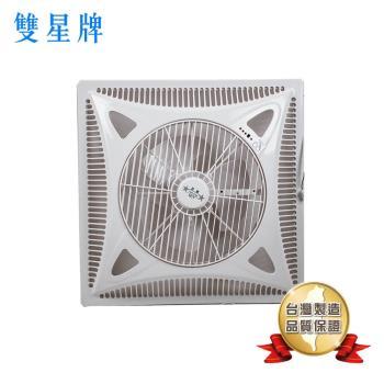 雙星牌 35cm輕鋼架循環扇風扇TS-3301