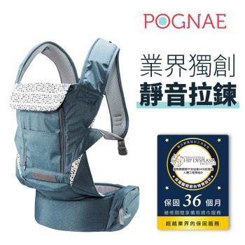 POGNAE NO.5+極輕全方位機能揹巾-經典英國藍