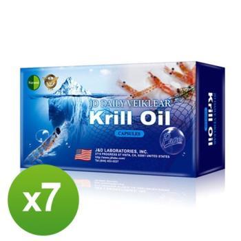 美國Natural D深海紅寶磷蝦油搶購(7盒組)-獨