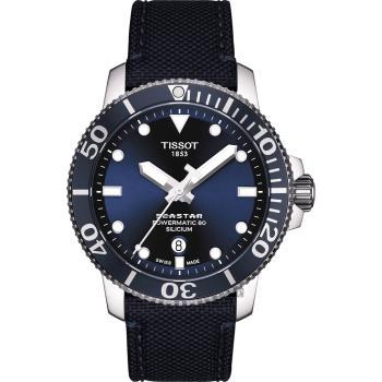 TISSOT 天梭 Seastar 1000 海洋之星300米潛水機械錶-藍/43mm T1204071704101