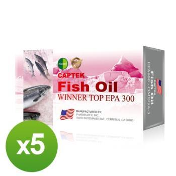 美國Natural D 頂級TG鮭魚油健康組-獨