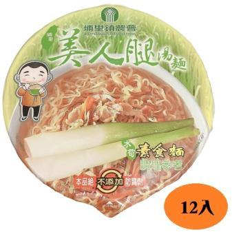 埔里 筊白筍泡麵 美人腿 湯麵(素食口味)   碗麵12入/箱