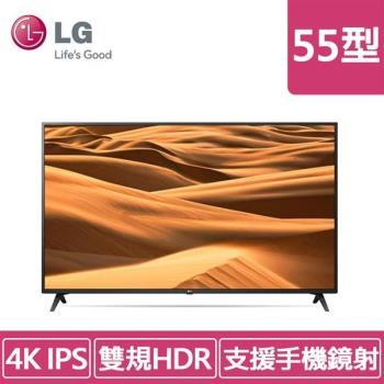 LG 樂金 55型 4K 聯網 液晶電視 (55UM7300PWA)