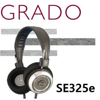 美國粗礦風格 硬漢搖滾 GRADO SR325e 開放式耳罩耳機 一年保固永續保修