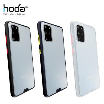 hoda Samsung Galaxy S20+ / S20 Plus 6.7吋  柔石軍規防摔保護殼