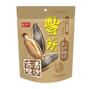 【盛香珍】豐葵香瓜子(全天然原味)138g/包