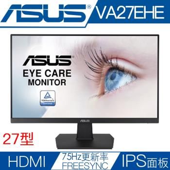 ASUS華碩 VA27EHE 27型IPS面板75Hz電競液晶螢幕