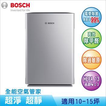 BOSCH博世 除菌抗敏型空氣清淨機-300 C2