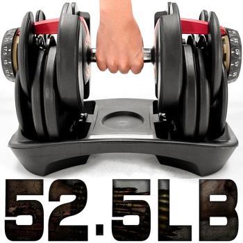快速調整52.5磅智慧啞鈴(15種可調式)