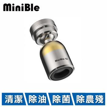 HerherS和荷 MiniBle Q 微氣泡起波器 - 轉向版