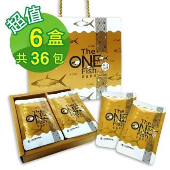 全漁淬 滴魚精 虱目魚精 手提禮盒組×6包/盒(優惠專案-買4盒送2盒)