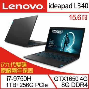 Lenovo聯想 IdeaPad L340 電競筆電 15.6吋/i7-9750H/8G/1T+PCIe 256G SSD/GTX1650/W10 二年保 81LK00S9TW