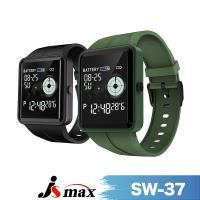 [JSmax] SW-37智慧健康管理運動手環