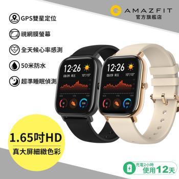 【快速到貨】Amazfit 華米 GTS 魅力版 智能運動心率智慧手錶-黑金(即時顯示line/FB等來電信息通知)