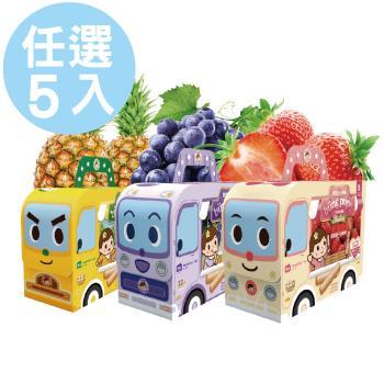 米大師 寶寶果然棒棒-產地直送系列5入組@寶寶米餅