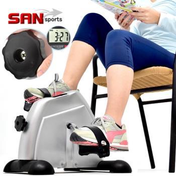 SAN SPORTS 阻力運動手足健身車