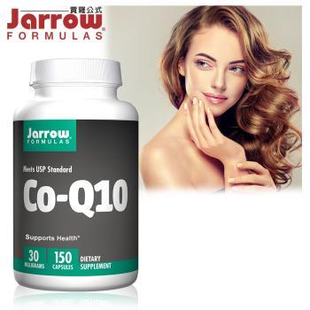 【美國Jarrow賈羅公式】Kaneka反式型Q10膠囊(150粒/瓶)