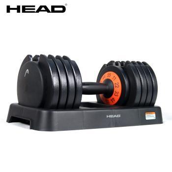 HEAD海德快速可調式啞鈴55Lbs(單支裝/約25kg)