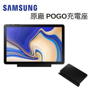 (原廠盒裝) Samsung 三星 Galaxy Tab POGO充電座 (適用Tab S4/Tab A 2018/10.5)