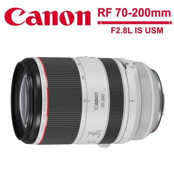 Canon RF 70-200mm F2.8L IS USM (公司貨)