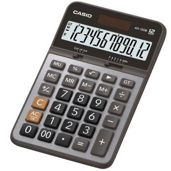 【CASIO】 12位元 商用系列桌上型計算機-黑x灰-(AX-120B)
