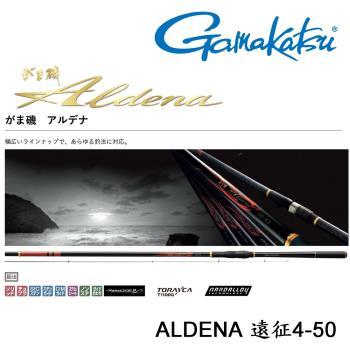 GAMAKATSU  ALDENA 遠征4-50 磯釣竿(公司貨)