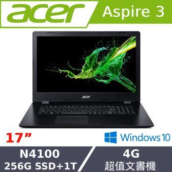 Acer宏碁 A317-32-C9FF 大螢幕文書筆電 17吋/N4100/4G/256G SSD+1T/W10/DVD光碟機 紳士黑