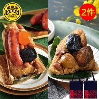 【黑橋牌】招牌黑豬肉粽禮盒(保冷購物袋裝),本組合為2件組