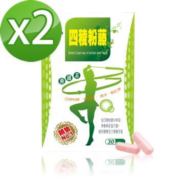 Realwoman 新一代四稜粉藤動纖素x2(30粒/盒)