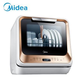美的Midea 免安裝洗碗機M1 (加贈美的1.7L 6D全鋼雙層防燙快煮壺)