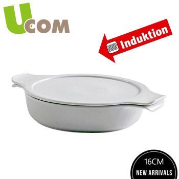 【 UCOM瑞康屋】德國新煮藝卡樂芙16CM白色陶瓷鍋0.3L