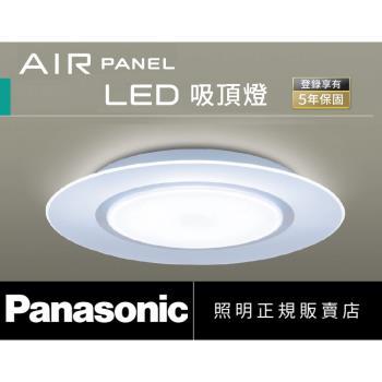 好商量~Panasonic 國際牌 47.8W LGC58100A09 單層導光板 LED 遙控吸頂燈 AIR PANEL 吸頂燈