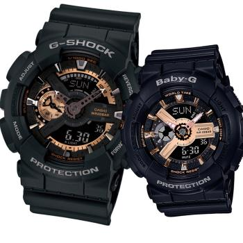 CASIO 街頭時尚運動對錶(GA-110RG-1A+BA-110RG-1A)
