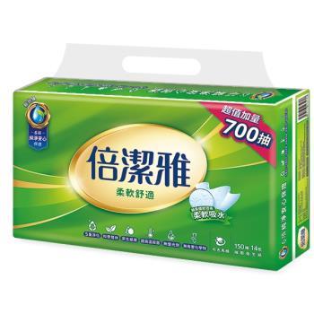倍潔雅 抽取式衛生紙150抽x14包x6袋-箱