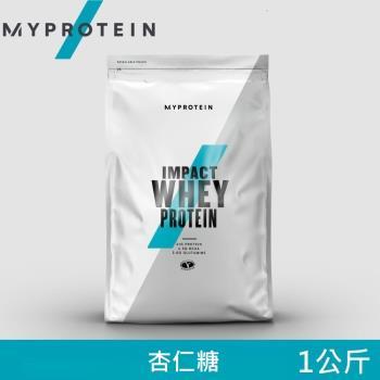 【英國 MYPROTEIN】Impact 乳清蛋白粉(杏仁糖/1kg/包)