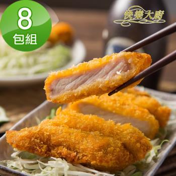 【快樂大廚】超厚切日式豬排8包組(200g/片)
