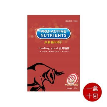 威顧攝 Pro 茄紅素+專利營養素 (2克X10包/盒)