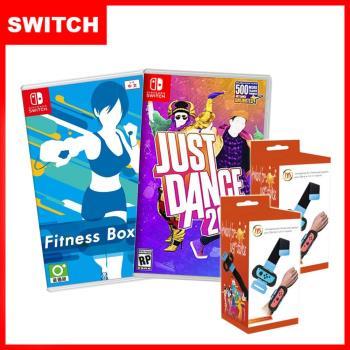 Switch 舞力全開2020(國際中文版)+健身拳擊Fitness Boxing (中文)+2個跳舞防丟防掉手腕帶