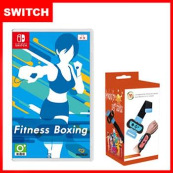 Switch 健身拳擊Fitness Boxing (中文)+防丟防掉手腕帶