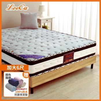 [送防水保潔墊]LooCa石墨烯護脊乳膠護框獨立筒床墊(加大)長輩護脊組