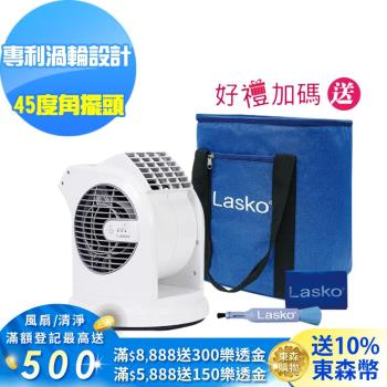 美國Lasko AirSmart智多星二代小鋼砲渦輪噴射循環風扇U11310TW(送收納袋+清潔刷)