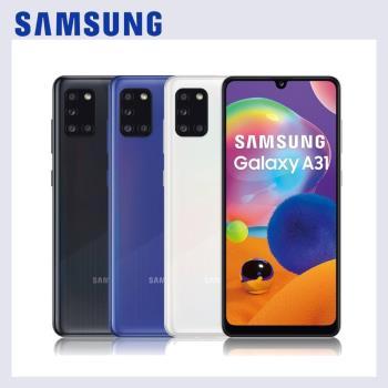Samsung Galaxy A31 6.4吋智慧型手機 6G/128G