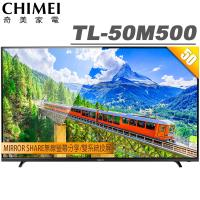 CHIMEI奇美 50吋4K HDR 智慧連網顯示器+視訊盒(TL-50M500)