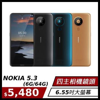 NOKIA 5.3 (6G/64G) 6.55吋大螢幕四主鏡智慧型手機