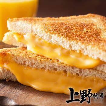 【上野物產】早餐香濃 安佳起司片 (84片/條) x1條