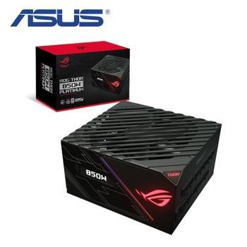 【ASUS華碩】ROG-THOR-850P 電源供應器