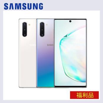 【原廠福利品99%新】SAMSUNG Galaxy Note 10 (8G/256G) 6.3吋手機