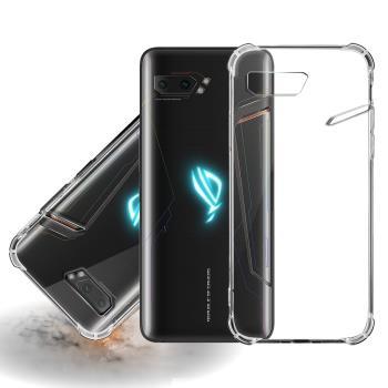 Xmart for ASUS ROG Phone II 2代 ZS660KL 四角加厚防摔空壓氣墊殼