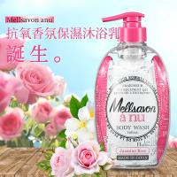 Mellsavon anu抗氧香氛/ 創新真空包裝沐浴乳340mlX3(豐潤保濕/ 茉莉玫瑰香)
