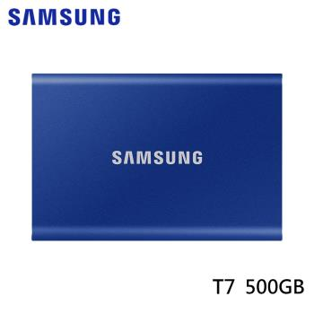 活動加碼!!Samsung三星 T7 SSD移動式固態硬碟 500GB 靛青藍 MU-PC500H/WW